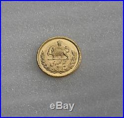 1349 1970 Gold 1/2 Pahlavi Superb Luster Low Mintage 4.07 Grams 900 Gold Bu