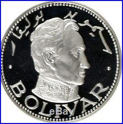 1389/1970 Sharjah 10 Riyals Simon Bolivar Silver NGC PF65 Muhammad al-Qasimi