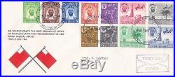 1964 Abu Dhabi Cachet FDC #1-11 to Bahrain d