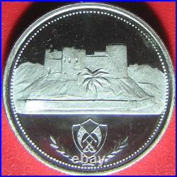 1969 FUJAIRAH 1 RIYAL SILVER PROOF DESERT FORT VERY RARE UAE COIN! 3 grams 18mm