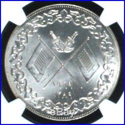 1969 Ras Al-Khaimah UAE Silver Coin 5 Riyals NGC MS64
