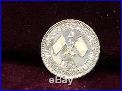 1970 Ajman 5 Riyals Death of Nassar Proof Coin