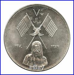 1970 Government of Ajman United Arab Emirates Silver 7 1/2 Riyals Bonefish Rare