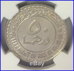 1970 Ras Al-Khaimah UAE Arab Emirates 50 Dirhams Falcon NGC MS66 Saqr al Qasimi