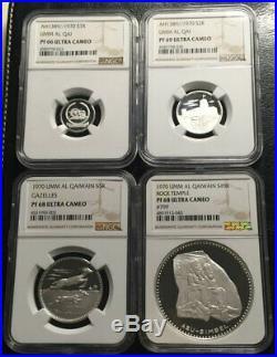 1970 UMM AL QAIWAIN Silver PROOF SET 4 COINS NGC PF66/69/68/68UC