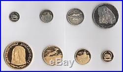 1970 Umm Al Qaiwain UAQ United Arab Emirates UAE Gold And Silver Coins Proof Set