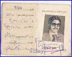 1970s UNITED ARAB EMIRATES Dubai Working Permit / Travel Document UAE Abu Dhabi
