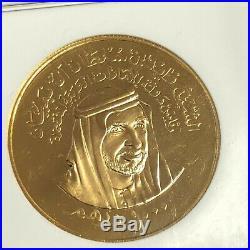 1976 Arab Emirates 1000 Dirhams Gold Proof, UAE 5 Yr Anniversary, NGC PF-63