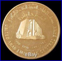 (1990) GOLD UNITED ARAB EMIRATES 1000 MINTED PROOF 1000 DIRHAMS 10th ANNIV UAE