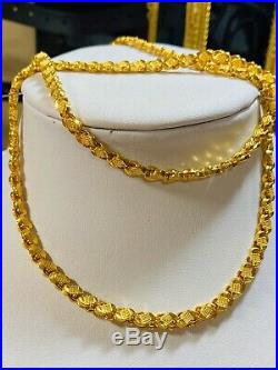 22K Fine 916 Yellow Gold Mens Damascus Necklace With 24 Long 5mm USA Seller