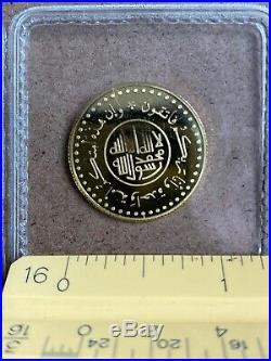 22k Gold Dinar Coin, 4.25 Grams Fine Weight