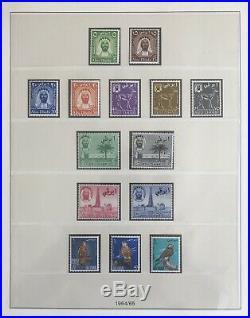 ABU-DHABI 1964 TO 1972 COMPLETE COLLECTION INCLUDES SG17b (MNH) HIGH C. V
