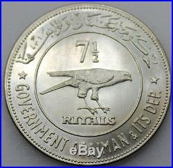 AJMAN U. A. E 1970 Barbary Falcon 7 1/2 RIYALS SILVER COIN UNC