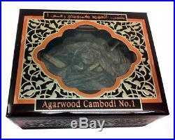 AL HARAMAIN Agarwood Cambodi No. 1 incense oudh wood sticks chips oud aloeswood