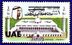 Abu Dhabi 1972 Mi. 95 Moschee Mosque Bauwerke Buildings