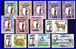 Abu Dhabi UAE 1972 Overprinted on Definitives MNH Very Scarce! ANIMALS HORSES