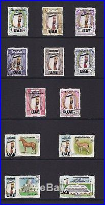 Abu Dhabi Uae Provisional Overprints Set Sg84-95 1972 Used / Fine Used