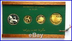 Ajman, Save Venice Set, 1971, 5, 25, 50, 100 Riyals from 1971, original package