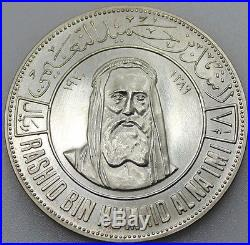Ajman U. A. E 1970 7 1/2 Riyals Gazelle Silver Coin Unc