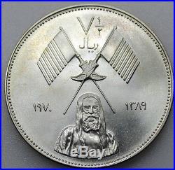 Ajman U. A. E 1970 Bonefish 7 1/2 Riyals Gazelle Silver Coin Bu