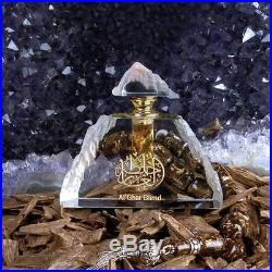 Al Ghar Blend 12 ml Pure Aged Aoud By Abdul Samad Al Qurashi