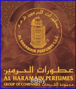 Al Haramain Bakhoor Cambodi 100 gms Arabic Incense Oud Bukhoor Agarwood Perfume