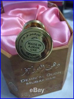 Al Haramain Dehn Al Oudh Al Mubakhar Limited Edition agarwood Oil
