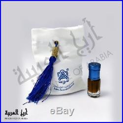 Al Kaaba By Abdul Samad Al Qurashi Finest Quality Floral Musky Perfume Oil 3ml