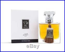 Al Oud Parfum (50ml) Hind Al Oud HO 50 mL