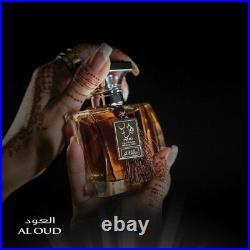 Al Oud Parfum by Hind Al Oud 50 ml / 1.7 fl. Oz. Spray ORIGINAL SEALED