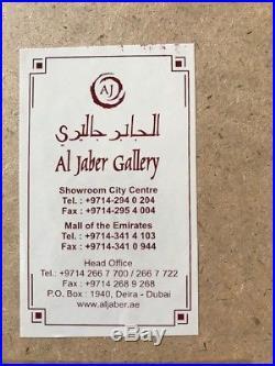 Arabic Jambiya dagger (framed) Khanjar knife