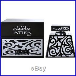 Atifa Noir Gorgeous Vanilla Chocolate Caramel Perfume Oil 24ml by Al Haramain