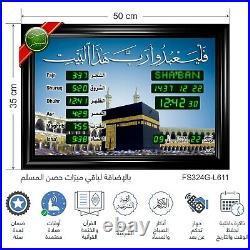 Auto Islamic Athan Azan Quran Azkar Athkar Eid Tekbir Takbeer Gift clock ALAWAIL