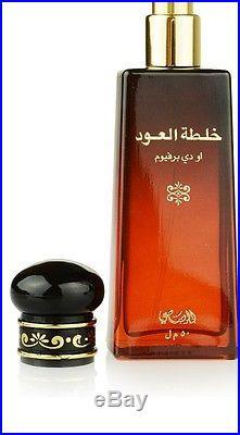 COMING SOON RASASI Khaltat Al Oudh Eau De Parfum unisex 50 ml