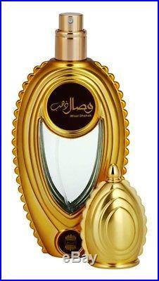 COMING SOON Wisal Dhahab 50 ml by Ajmal-Eau De Parfum unisex