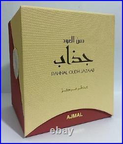 Dahn Al Oudh Jazaab by Ajmal Unisex 3ML, Attar, CPO, Free from Alcohol