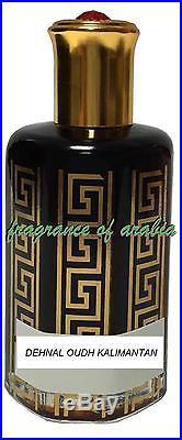 Dehnal Oudh Kalimantan 100ml Exclusive Perfume By Al Haramain Good Quality