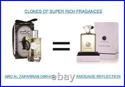 Dirham Perfume Silver 100ML By Ard Al ZaafaranOn Par w Super Rich Niche