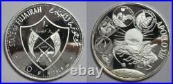 Fujairah 10 Riyals 1970 Proof Perfect Coin! Silver Apollo 13 (g40)