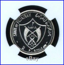 Fujairah UAE 1389/1970 Silver Coin 2 Riyals President Richard Nixon NGC PF65
