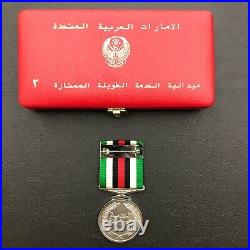 Genuine UAE Long Faithful Service & Good Conduct military Medal with box