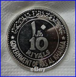 Government Of Ras Al Khaima 10 Riyals 1970 Championn Of Sport Felice Gimondi Rar