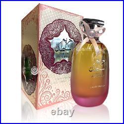 Hareem Al Sultan Eau De Parfum Ard Al Zaafaran 100ml For Woman EDP Free Shipping
