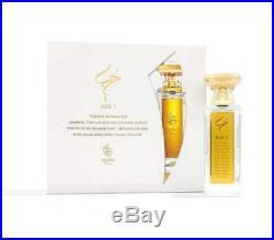 Hob 1 Parfum (65ml) Khaltat KLT 65 mL
