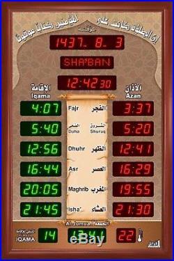 Islamic Prayer clock from ALAWAIL