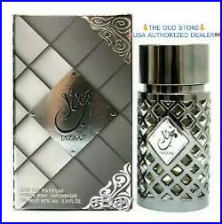 Jazzab Silver Perfume By Ard Al Zaafaran 100ML On Par with Famous Aqua Di Gio