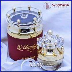 Manege Rouge EDP Perfume By Al Haramain 75 ML Super Niche Rouge Fragrance