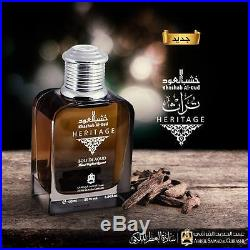 New Khashab Al Oud Heritage 100ml Bois De Aoud Perfume By Abdul Samad Al Qurashi