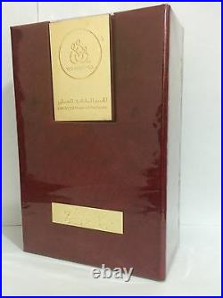 OUD KHAS by Yas Perfumes 100 ML, 3.4 fl. Oz Unisex, EDP. Eau De Parfum