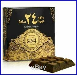 Oud Bakhour 24 Hours 40g Incense Bakhoor Burner Oud Scents By Ard Al Zafran